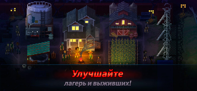 Зомби-рогалик «Headshot ZD: Survivor vs Zombies Doomsday» появился в App Store