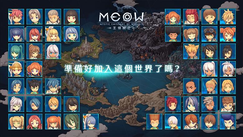 «MEOW: Mystic Emissary Of Wonder»: пошаговая RPG про отряд любителей кошек