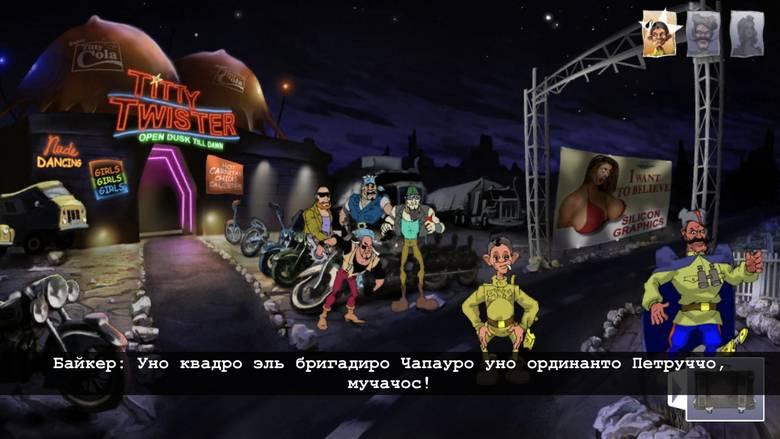 «Петька и Василий Иванович 3» – приключения красноармейцев в Америке будущего