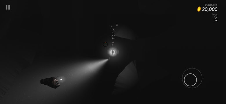 «Dive Inside» — исследование чёрного как ночь моря