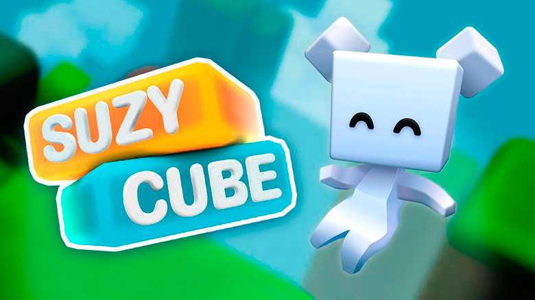 «Suzy Cube» – совершенство в простоте