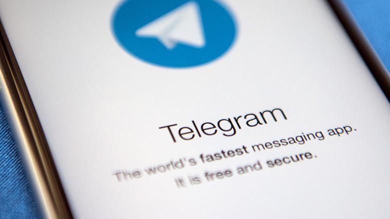 Telegram Passport – новый метод верификации пользователя