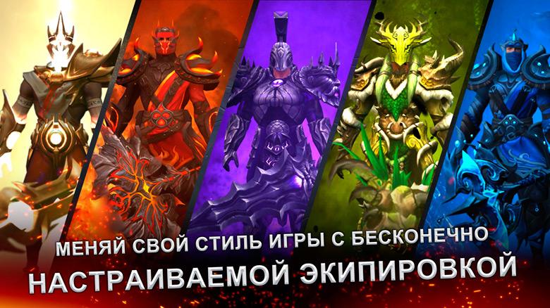 Покарайте предателя в новой hack'n'slash «Bladebound» от Artifex Mundi