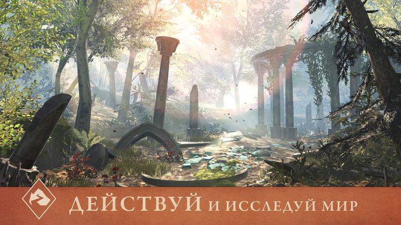 Релиз «The Elder Scrolls: Blades» перенесён на декабрь