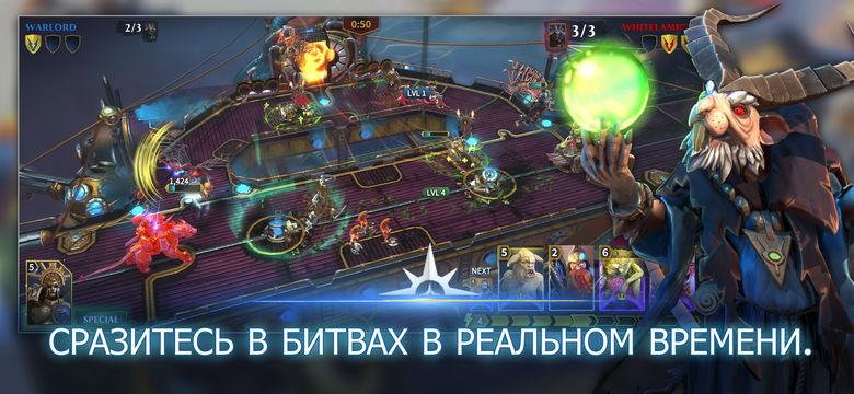 MOBA с поддержкой ARKit 2 «Warhammer Age Of Sigmar: Realm War» доступна для загрузки