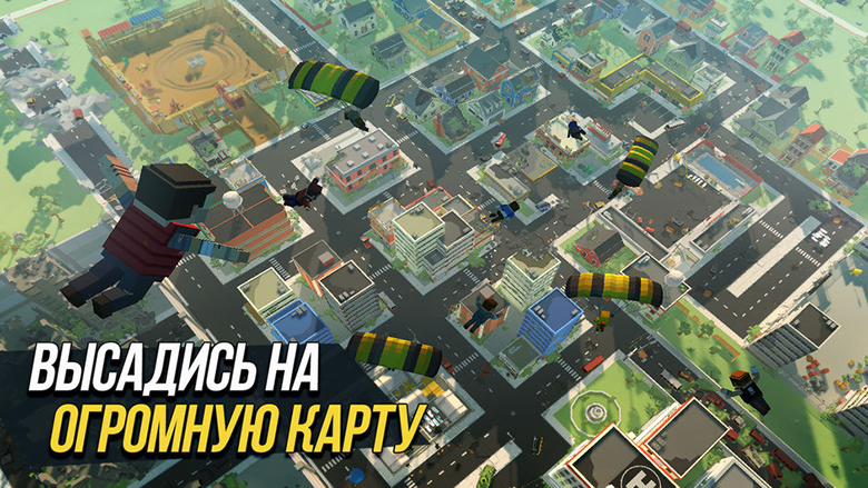 «Grand Battle Royale: Pixel War»: PUBG, кубики, два ствола