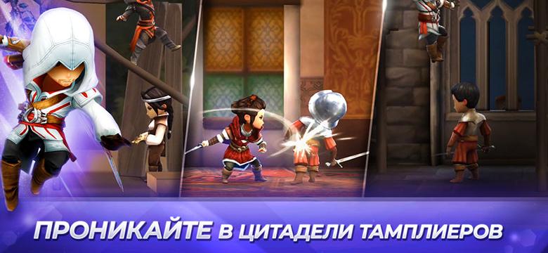 Состоялся выход «Assassin's Creed: Rebellion»: возвращение братства