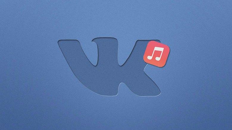 Как бесплатно слушать музыку «ВКонтакте» в фоновом режиме без ограничений