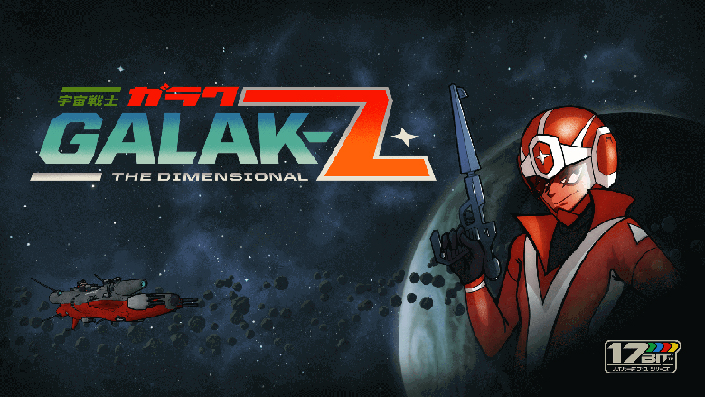 Сайд-скроллер «Galak-Z: Variant Mobile» с элементами roguelike добрался до App Store