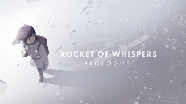 «Rocket of Whispers: Prologue»: как всё начиналось [предзаказ]
