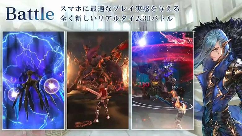 «Blade x Lord»: мобильный проект от продюсера «Brave Frontier»