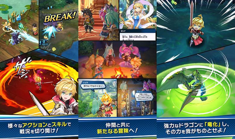RPG от Nintendo и Cygames «Dragalia Lost» уже доступна. Маленькие человечки и большие драконы