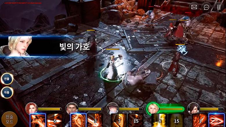 «Project EX»: корейская MMORPG с элементами стратегии на Unreal Engine 4