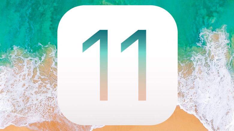 Состоялся официальный релиз iOS 11 Golden Master
