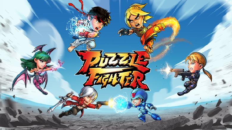 «Puzzle Fighter», прощай!
