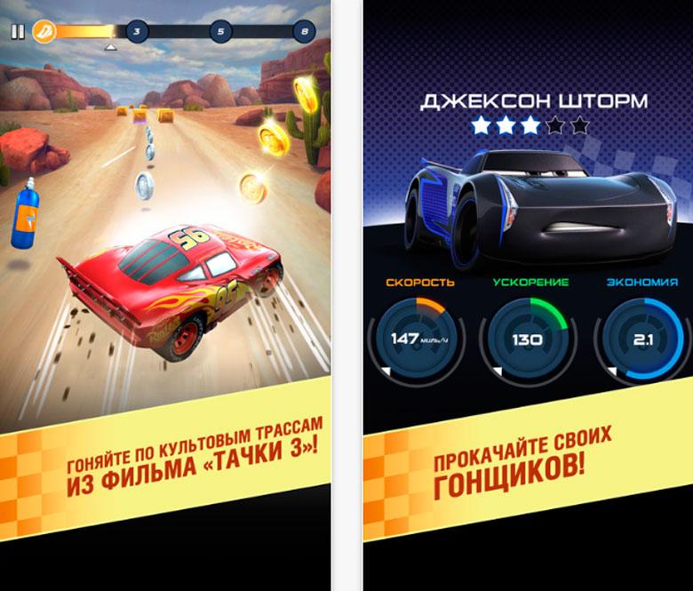 «Cars: Lightning League» от Disney — Молния Маккуин, Крус Рамирес и многие другие