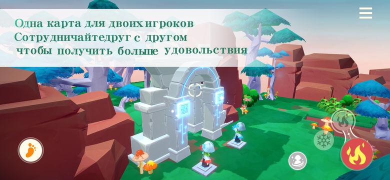«YuME 2: Приключения Алисы»: продолжение увлекательной головоломки вышло раньше срока