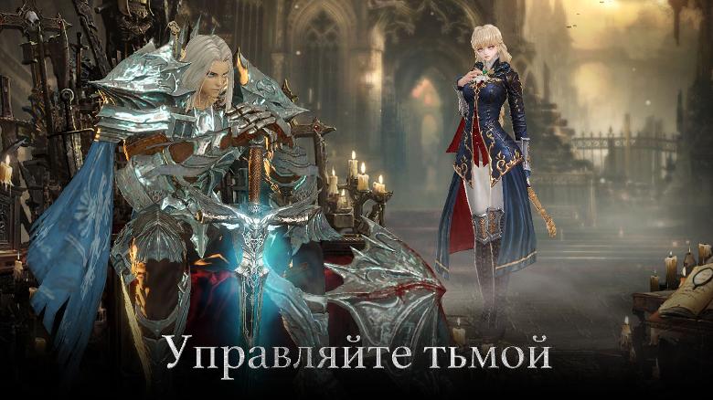 «Heir of Light»: мрачная фэнтези-RPG стала доступна во всём мире