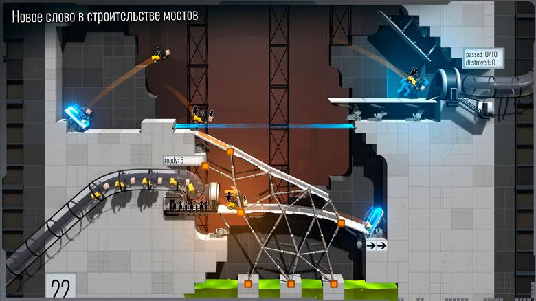 «Bridge Constructor Portal» – новая часть про строительство мостов в сеттинге «Portal»