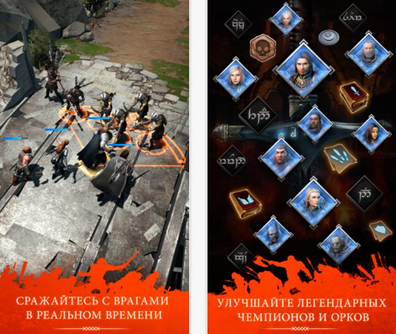 Состоялся мировой релиз «Middle-earth: Shadow of War»
