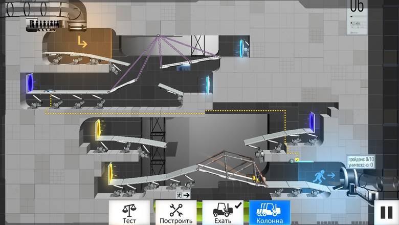 «Bridge Constructor Portal» – мосты, порталы и GLaDOS [РОЗЫГРЫШ ПРОМОКОДА]