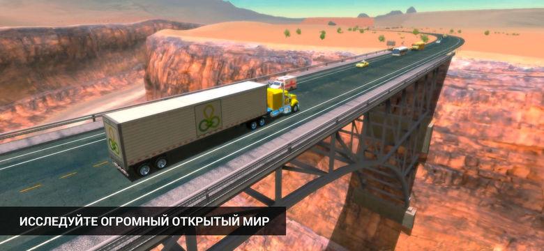 «Truck Simulation 19»: продолжение лучшего симулятора дальнобойщика появилось в AppStore