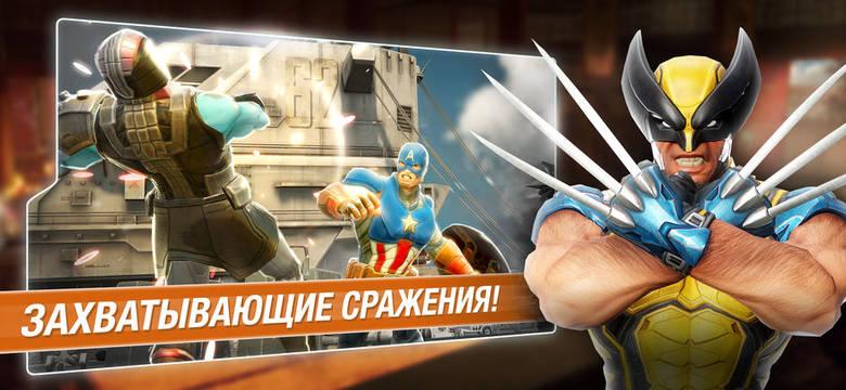 «Marvel Strike Force»: соберите команду мечты!