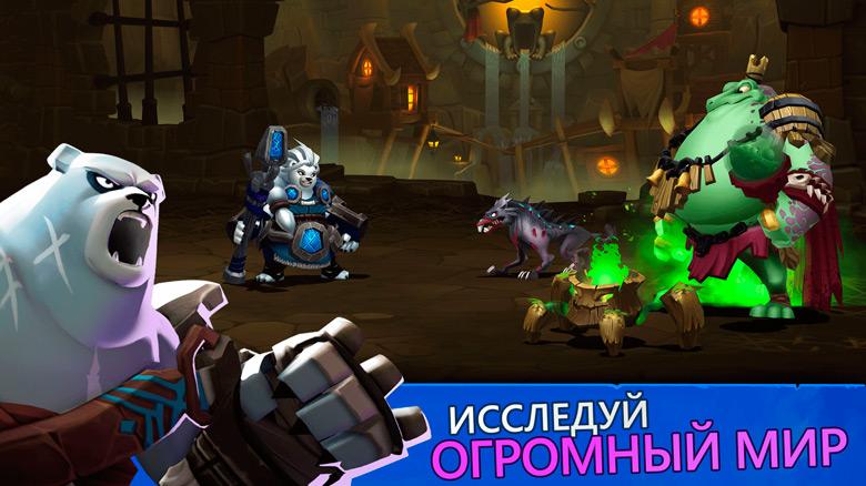 «Lionheart: Dark Moon» – продолжение известной тактической RPG