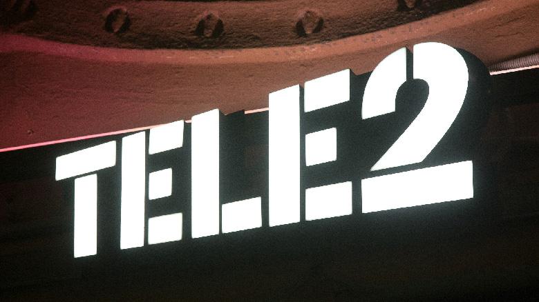 Tele2 показывает пользователям мобильных устройств на сайтах свою рекламу