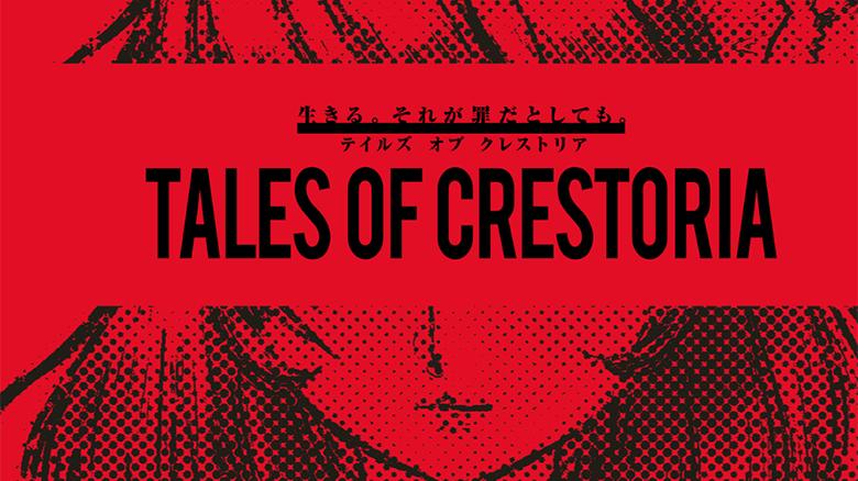 «Tales of Crestoria»: предварительная регистрация в jRPG от Namco Bandai