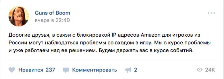 Какие игры пострадали от блокировки Роскомнадзора?