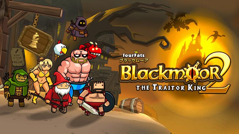 «Blackmoor 2: The Traitor King»: одному хорошо, а с друзьями лучше