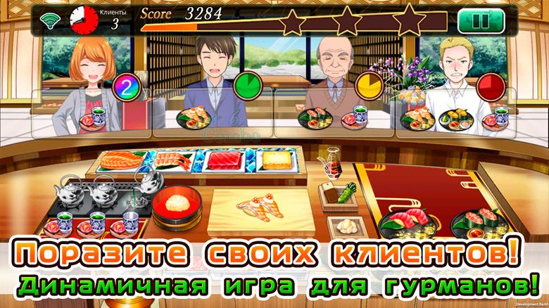Станьте лучшим шеф-поваром в симуляторе ресторана «Meshi Quest -Five Star Kitchen-» от Square Enix