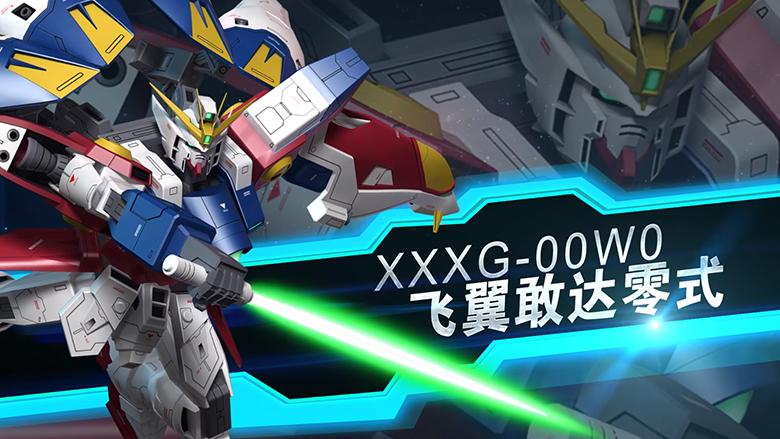 «Gundam Battle»: многопользовательская battle-арена по знаменитой японской франшизе