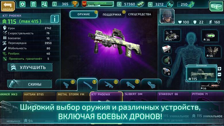«Alien Shooter 2: The Legend» – возвращение легендарной серии shoot'em up