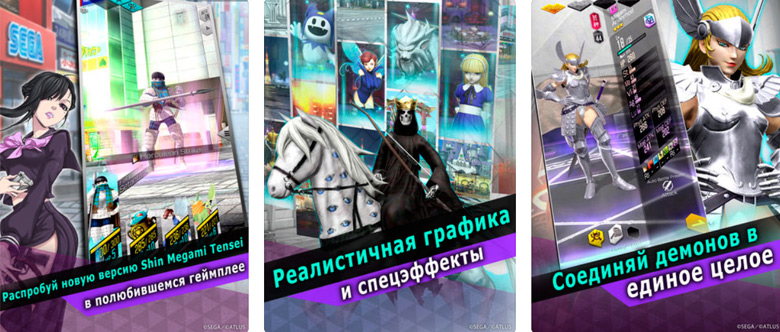 «Shin Megami Tensei DX2: Liberation» – когда демоны на твоей стороне
