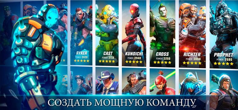 Выберите своего героя в мультиплеерном шутере «Hero Hunters»
