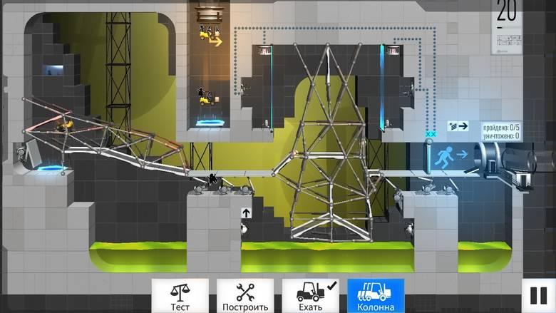 «Bridge Constructor Portal» – мосты, порталы и GLaDOS