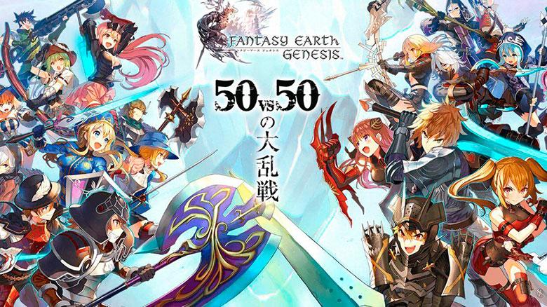 «Fantasy Earth Genesis» от Square Enix: по-настоящему масштабные сражения!