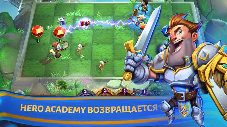 Состоялся мировой релиз «Hero Academy 2». Герои возвращаются!