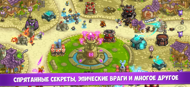 «Kingdom Rush Vengeance» – темная сторона tower defense ждёт вас