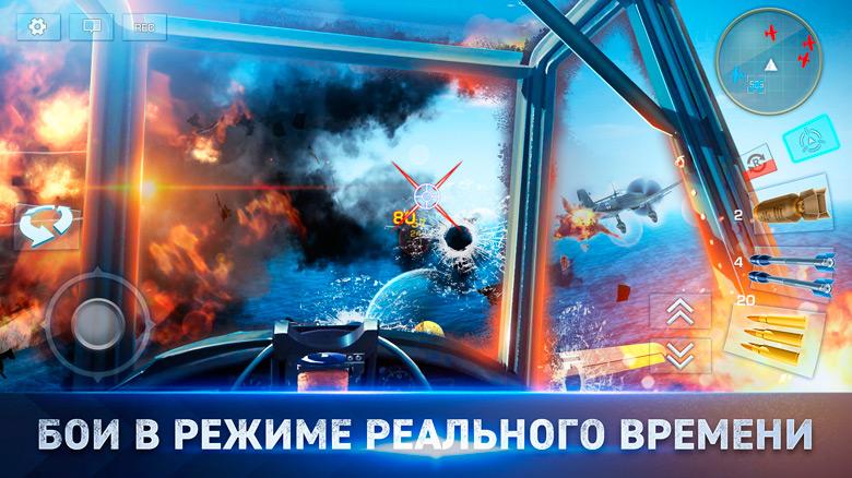 Мировой релиз мультиплеерного авиасимулятора «War Wings»