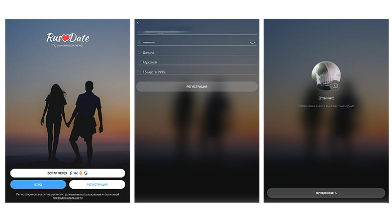 «RusDate»: знакомства онлайн по всему миру