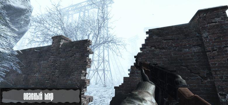 «Z.O.N.A. Shadow Of Lemansk» – продолжение злоключений выживших в чернобыльской зоне отчуждения от Мигуна