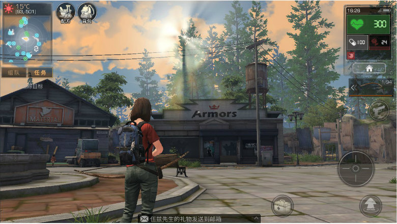 «Code: Survival» — мультиплеерный проект с элементами RPG про выживание при зомби-апокалипсисе