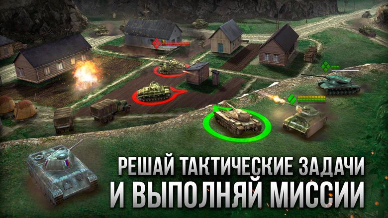 Herocraft назвала дату глобального запуска стратегии «Armor Age: Tank Wars»