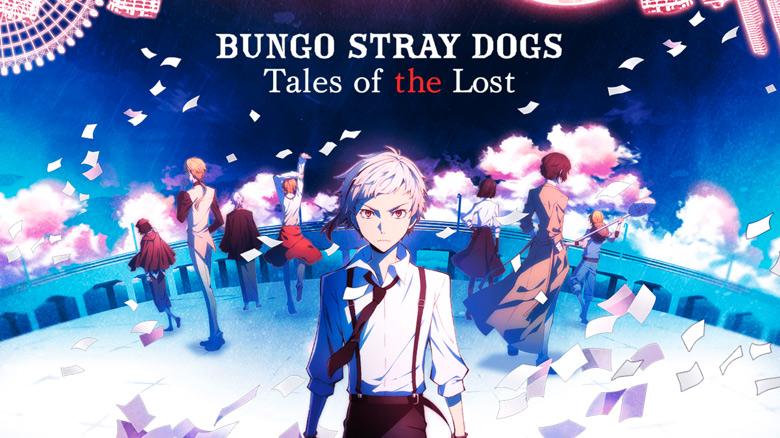 Игра по мотивам известного аниме «Bungo Stray Dogs» доступно по всему миру