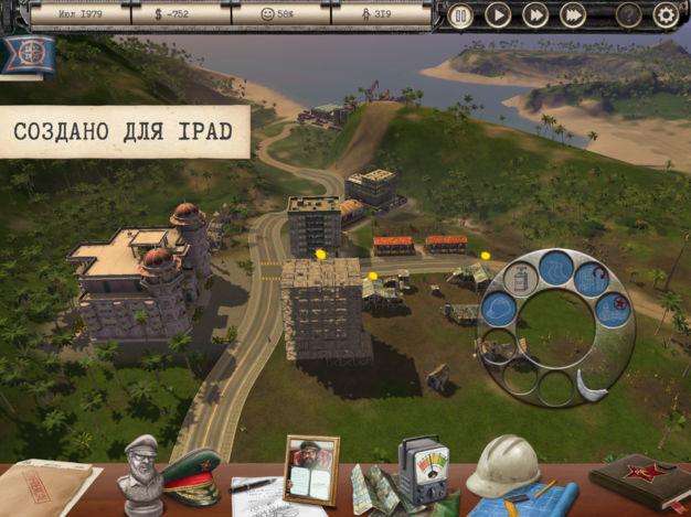 «Tropico» для iPad – постройте собственный тропический рай
