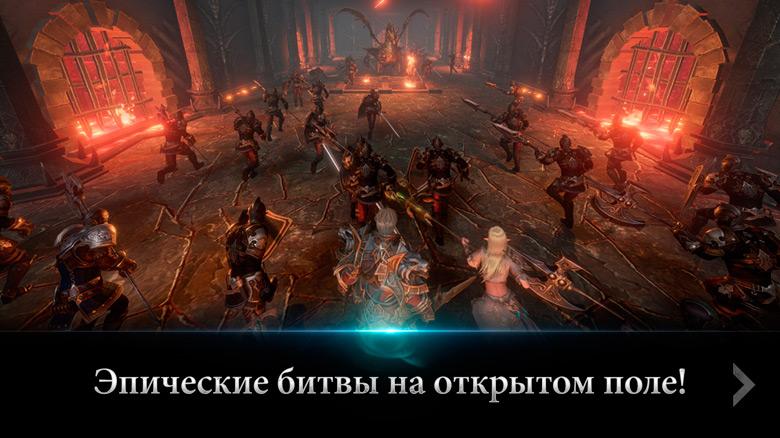 «Lineage 2: Revolution» появилась в российском App Store: присоединяйтесь к революции!