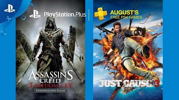 Стали известны игры августовской подборки PlayStation Plus